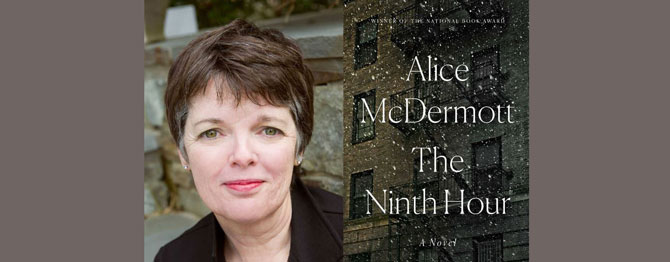 Some Favorite Writers: Alice McDermott